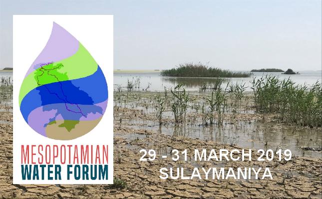 Forum mésopotamien de l'eau